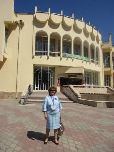И.И. Гуреева на открытии съезда