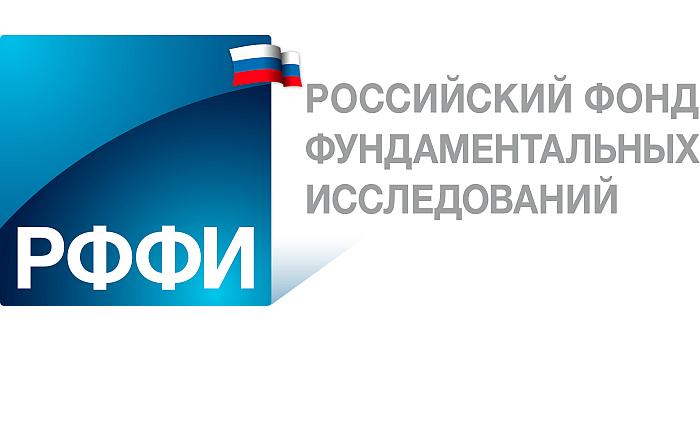 image РФФИ