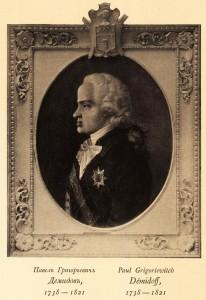 demidov-pavel-grigorevich